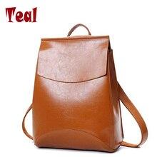 Кожа рюкзак сумка женская рюкзак для ноутбука женщины сумку Г-Жа ретро сумка рюкзак Колледжа Ветер люксовый бренд мешок