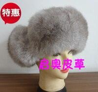 Woman Winter Fox Fur Hat Korean Fashion Unisex Ear Snow Cap Adult Women Solid Fur Hat Russian Fur Hat Snow Hat