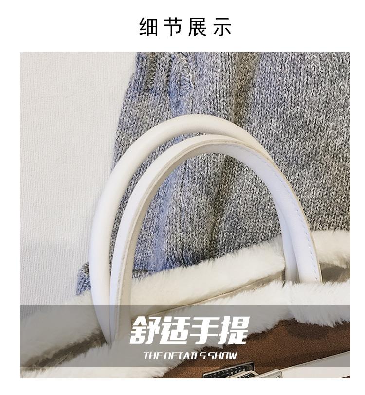 Korean handbag large capacity bucket hand bag designer big tote designer Fur women messengerc winter shopping wool no lock 114
