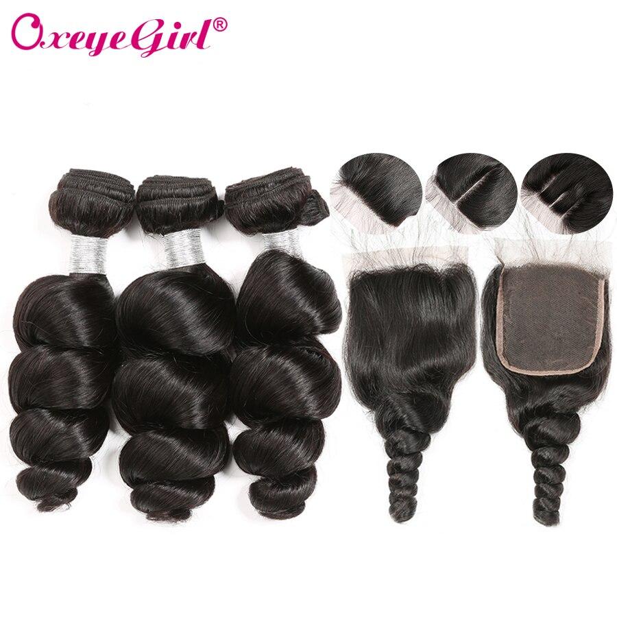 Loose Wave Bundles With Closure Brazilian Hair Weave Bundles With Closure 3 Human Hair Bundles With