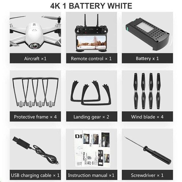 4K 1 Battery White