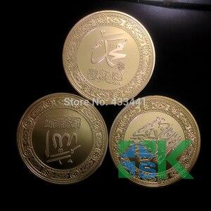 Image 4 - Arabia Saudita Placcato In Oro Della Moneta, Trasporto libero, 3 pz/lotto, Bismillah, Allah, arabia Saudita Mecca Corano Islam Muslim Mosque Monete