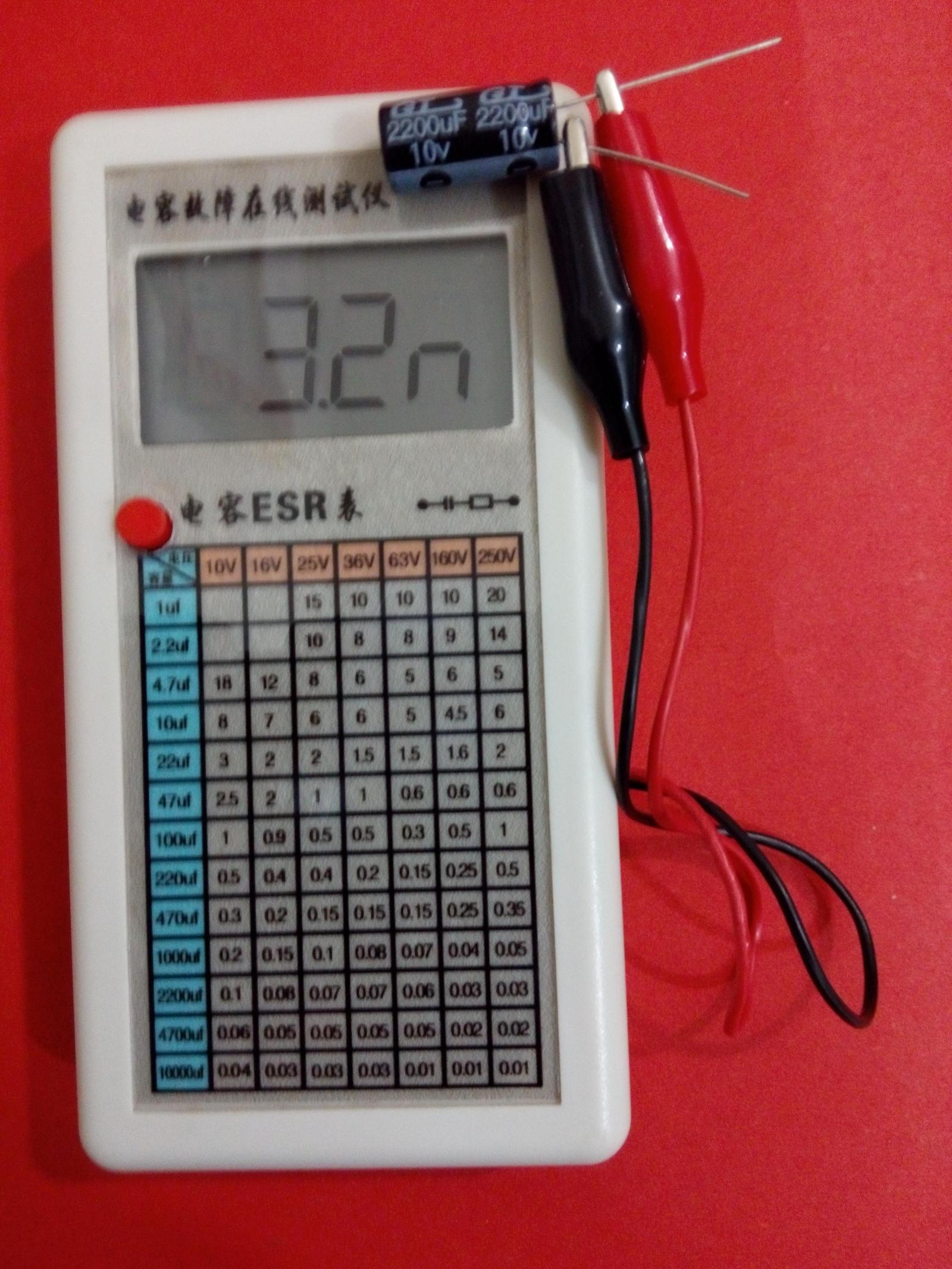 Capacitance ESR Meter / Capacitor Fault On-line Tester / Electrolytic Capacitor Equivalent Series Internal Resistance Meter 10pcs radial electrolytic capacitor 450v 220uf 105c