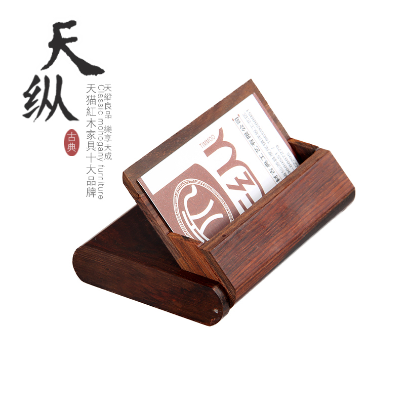 Fantastic Wooden Business Card Holder Plans Gallery - Business Card ...