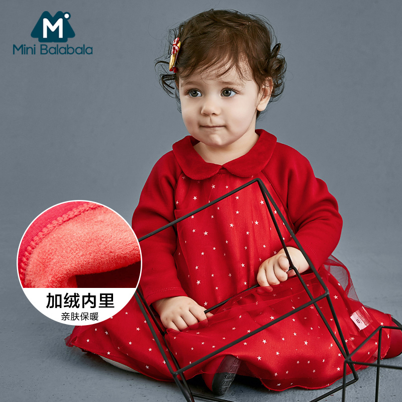 2018 pour automne hiver bébé robe enfant en bas âge bébé enfant filles à manches longues tricoté arc Mini robe nouveau-né Tutu princesse robe 0-24 M