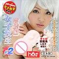 O japão importa estrela QUENTE mulher nascida nome para a escola copo para brinquedo do sexo masculino avião Yin hip reverter molde brinquedos sexuais Frete grátis