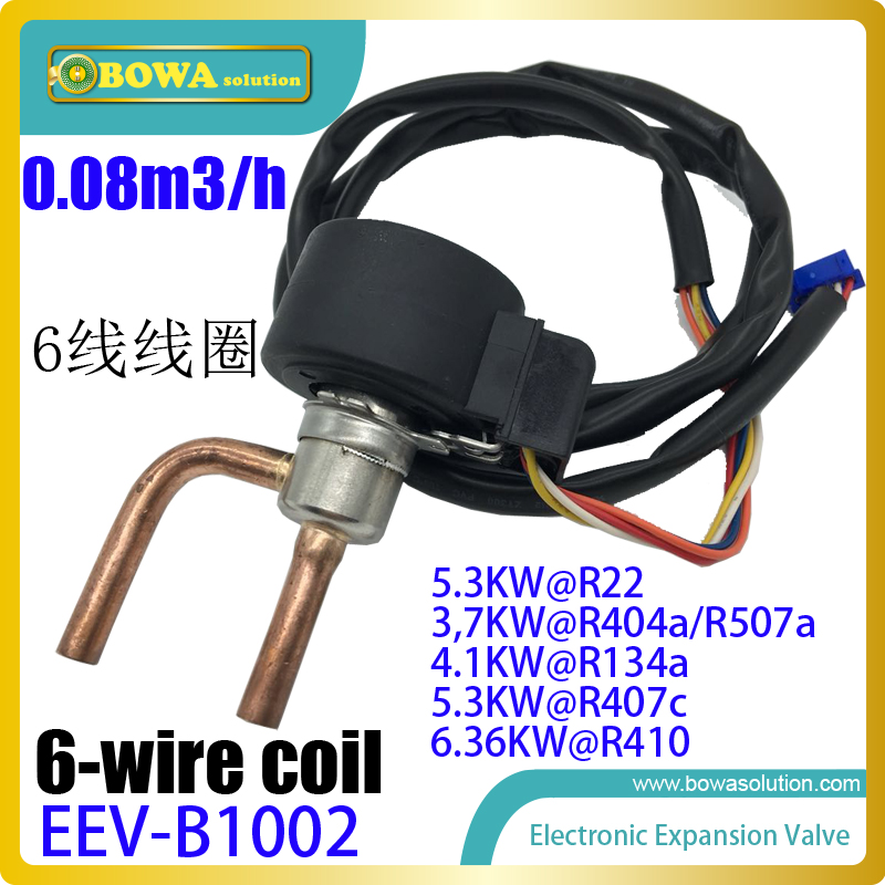 5.3KW Bi-flow Electronic Expansion Valve (EEV) wonderful for 1.5HP monobock or split type air source heat pump water heater 3 5kw electronic expansion valve eev suitable for kinds of small capacity equipment replace danfoss electronic expansion valve