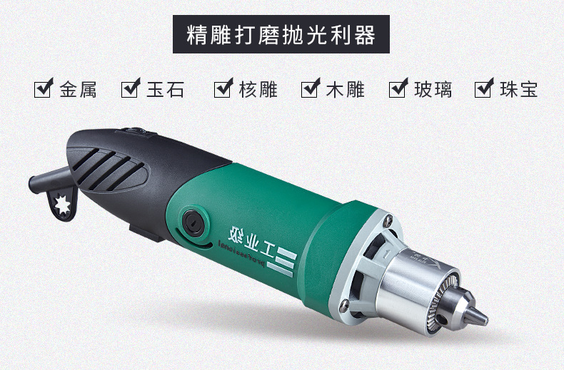 6-speed Adjustable Electric Grinder Small Jade Cutting Electric Grinder 6mm Speed Chuck Electric Grinder 480w Various Materials professional level 260w 26700r m handheld electric grinder dc ff04 25 chuck dia adjustable 0 6mm 6mm page 4