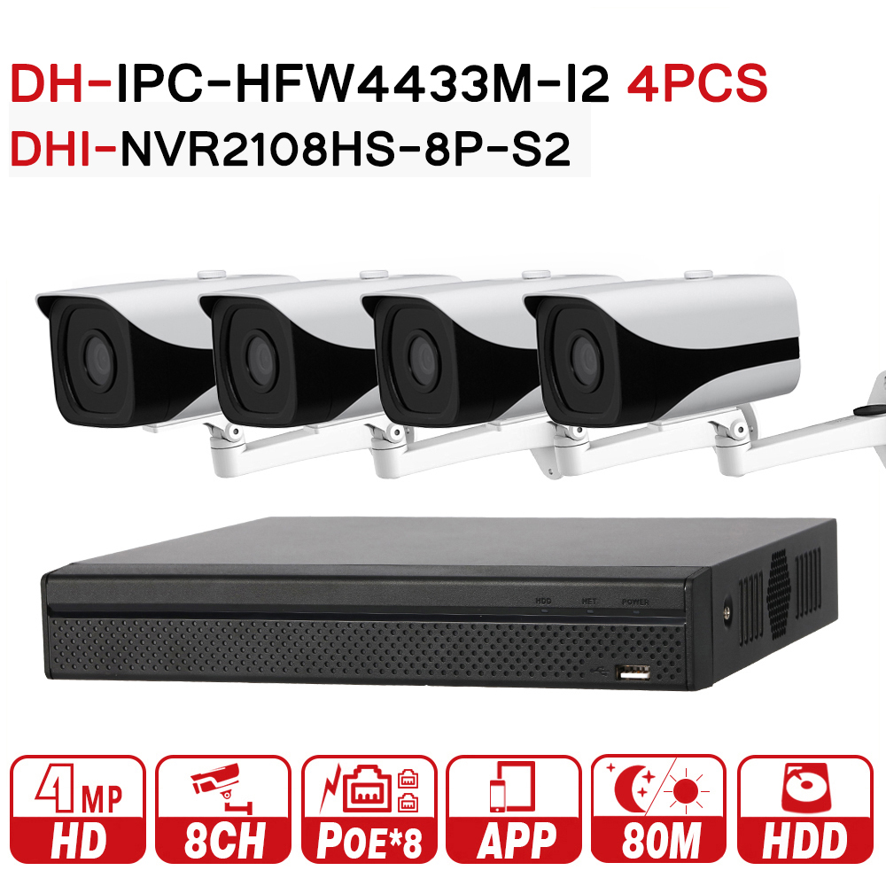 DH 4MP 8 4 NVR Security CCTV Camera Kit NVR NVR2108HS 8P S2 Camera IPC HFW4433M