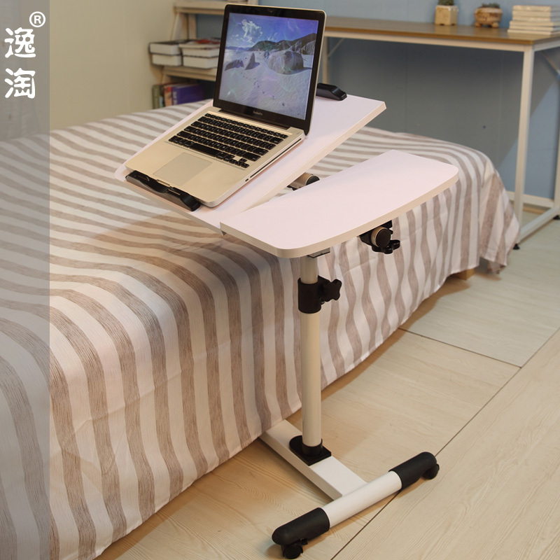 Amoy Plaza Ikea Lazy Laptop Table Bed