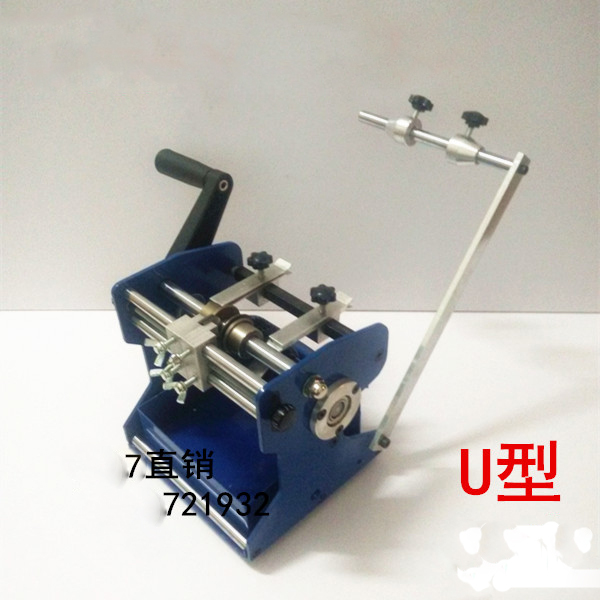 1pc U type Resistor Axial Lead bend cut & form machine, resistance forming / U molding machine цена