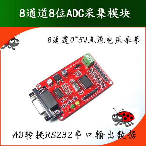 AD acquisition of /8 Road 8 bit analog digital converter (ADC) module /51 microcontroller analog signal acquisition pcf8591 8 bit a d d a converter module