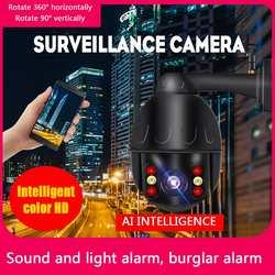 1080 P PTZ скоростная купольная ip-камера WiFi автоматическое отслеживание беспроводной наружной сети видеонаблюдения Водонепроницаемая камера