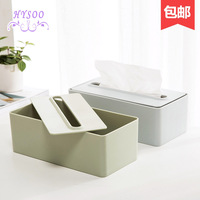 พลาสติกยกกระดาษผ้าขนหนูบ้านกล่องอเนกประสงค์กล่องสูบน้ำห้องนั่ง