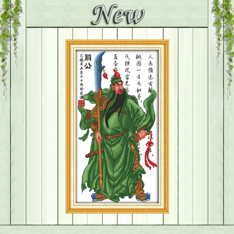Arts,crafts & Sewing Enthusiastic Guan-gong God Home Mascot Decor Painting Counted Print On Canvas Dmc14ct 11ct Chinese Cross Stitch Needlework Set Embroider Kits Quell Summer Thirst