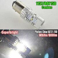 1 pc 15 W Biały 1157 3SMD AC12-24V chipy BAY15D Canbus led P8 wysokiej Mocy lampy 21/5 w led żarówki samochodowe Źródło Światła hamowania parking