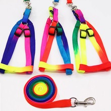 Colorful Rainbow Pet Dog Collar Harness Leash Soft Walking Lead and Durable Traction Rope Nylon 120cm