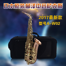 2017 New A-W02 YANAGISAWA Gold Lacquer Gold Key Professional Saxophone Alto Sax Eb Tone with mouthpiece ,case,gloves