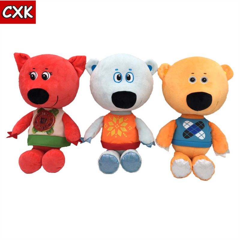 Mimizishki Russian Cartoon Plush Toy Bear For Children Birthday Anime Mimi Mishki Plush Toys Mi-Mi-Mishki Family Party