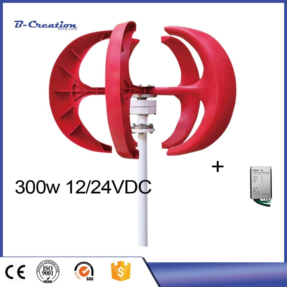 300W 12v 24V Small 3 Phase AC Permanent Magnet Vertical Wind Turbine Generator small wind generator 100w 200w 300w vertical turbine 3 phase ac 12v