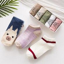 ФОТО 5 Pairs Womens  No Show Nonslip Liner Low Cut Cotton Boat Socks Kawayi Cute cartoon  5 Colors Harajuku  Casual Socks