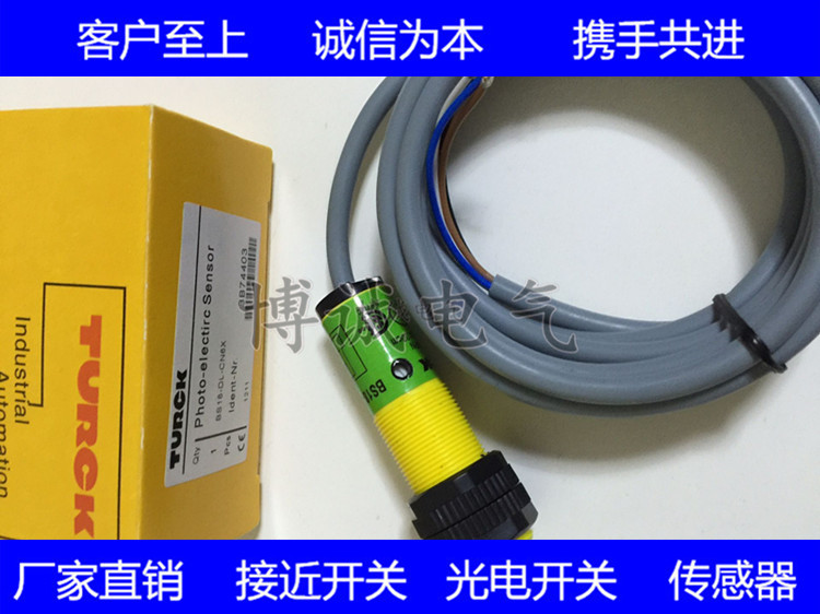 Cylindrical Proximity Switch Bs18-dl-cn6x-h114 Bs18-d-cp6x-h1141 Is Guaranteed For One Year.