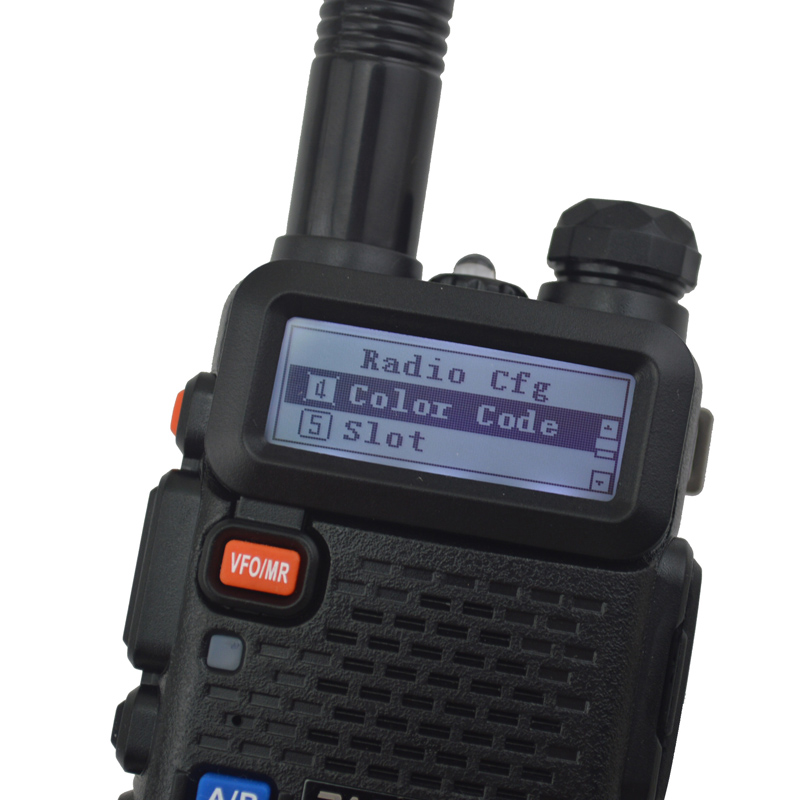 2PCS NEW Tier II BAOFENG DM 5R Dual Band Analog & DMR Digital Tier I & II FM Walkie Talkie with 1pcs USB Programming cable - 3