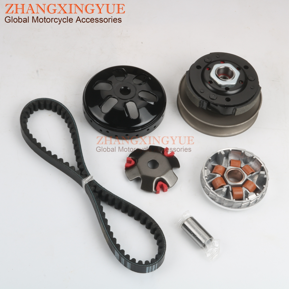 Scooter high quality Clutch Kit &Variator & 669 Belt for Kymco Agility Basic DJ S Filly Super Vitality 50cc GY6 4T 10 inch