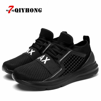 d7114d8d9f8da Vintage dad Men shoes 2018 kanye west fashion mesh light breathable men  casual shoes men sneakers zapatos hombre 700 - halazu review