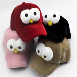Детская плюшевая бейсболка мультфильм большой повязка для глаз для фотосессий Косплей Плюшевые игрушки hat Рождество Хэллоуин платье для