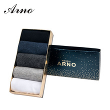 Arno Men Solid Basic Ankle Socks Cotton Plain For Soft Calcetines Hombre Breathable Meia Maculina de Marca,LW5005-5P