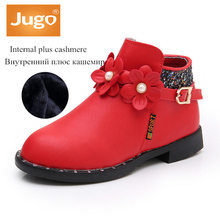 Boots For Girl PU Leather Ankle Boots New 2017 Winter Princess Flowers Girl Shoes Solid Children Winter Rubber Boots Size 27-37