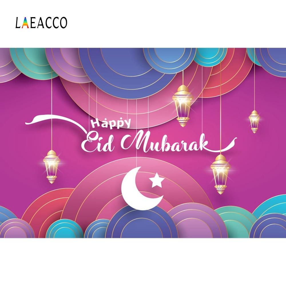 Laeacco Happy Eid Mubarak Ramadan Kareem Pesta Lampu Ajaib Bayi Adegan Fotografi Latar Belakang Fotografi Foto Latar Belakang Background Aliexpress