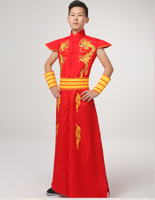 e926fb0c1 man Chinese Folk Dance China dragon costume male younger drum dance costumes  Spring Festival stage performance