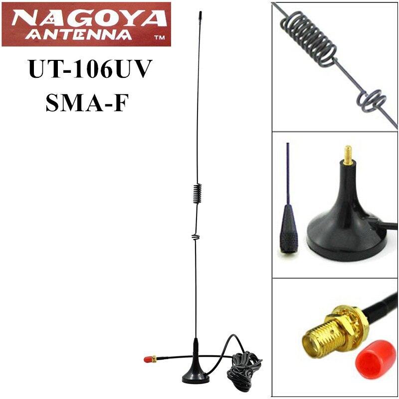 imágenes para Nagoya ut-106uv sma-f 144/430 mhz antena de banda dual para kenwood baofeng uv-5r uv-5re bf-f8 plus bf-888s gt-3 uv-82 retevis h777