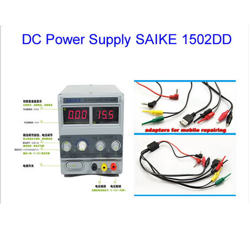 SAIKE 1502DD Cellphone Repairs DC regulated power supply 15V 2A 220V + free adapters for mobile repairing