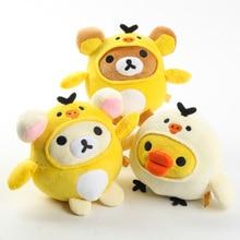 3pcs/Lt Kawaii 12cm Lovely Rilakkuma Bear Chicken Soft Stuffed Plush Toys Figure Cute Dolls Birthday Gift Decoration Brinquedos