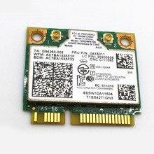 Int Wireless-n 7260BN WiFi + BT4.0 Combo Karte Für ThinkCentre M93 M93p (Small Form Factor) Serie, FRU 04×6011 20200556