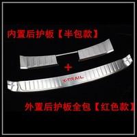 Car styling For 2014 2015 2016 Nissan X-Trail X Trail T32 Rogue Steel Rear Bumper Protector Sill Trunk Guard Cover Trim 2PCS