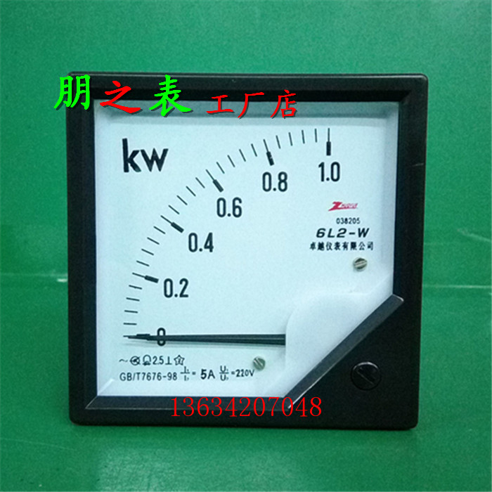 Single phase active power meter 6L2-1KW 220V 5A active power meter 80*80mm single phase digital active power meter led power meter digital panel meter wattless power meter