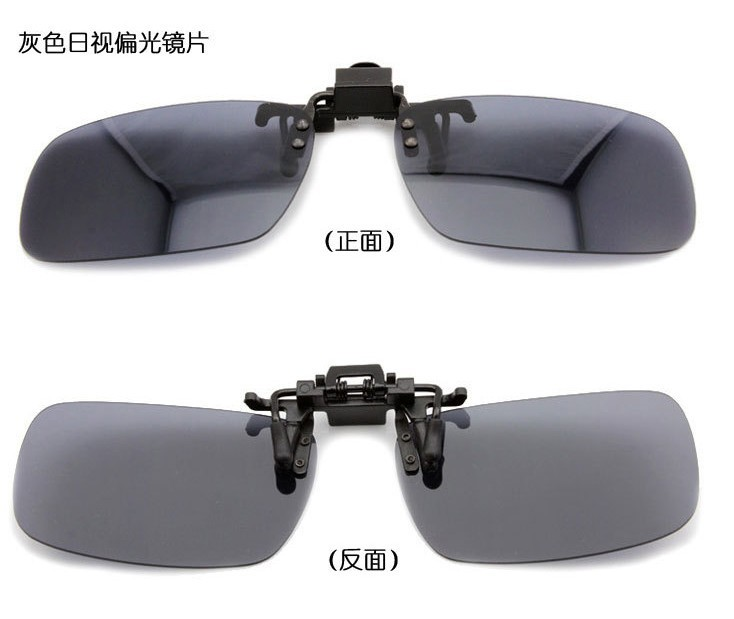 7ac2c339703 Dropwow with box packed wholesale sunglasses Polarized Clip for ...