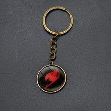 2 Colors Japanese Comics Anime Jewelry Cartoon Key Chains Fairy Tail Pendant Keychain For Boy Girl Retro Key Rings Birthday Gift