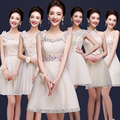 2017 new fashion elegant short bridesmaid dresses with appliques crystal a line lace pink champagne above knee gowns for women