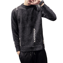 New Men's Clothing Autumn and winter baggy bat sleeve back letter men and women sweater tide