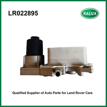 LR022895 oil cooler 4.4L,V8,Diesel for Range Rover 02-09/10-12/13- Range Rover Sport 14- Car oil cooler aftermarket engine parts