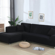 Серый цвет чехол на диван из стрейч-материала эластичные чехлы для диванов для гостиной Copridivano чехлы на диване секционный угол l-образный чехол для дивана