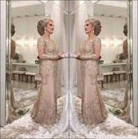 4cefa8d126b Lakshmigown 2019 Роскошные Мать невесты платья V шеи Иллюзия одежда с  длинным рукавом с юбкой-