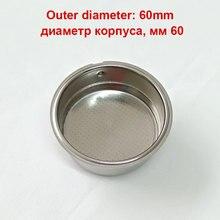 Давление чашка фильтра фильтр для кофе-машина для домашнего использования аксессуары KF6001 KF7001 KF8001 KF5002 KF500S CM4621 CM4216