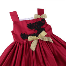 Kids Embroidered Burgundy Satin Dress