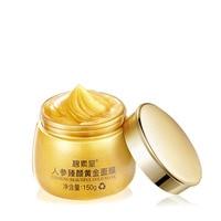 New 24K Gold Collagen Active Face Mask Skin Whitening Moisturizing Anti Wrinkle Face Mask Treatment Skin